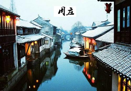 江南六大古镇排名,江南水乡六大古镇哪个最美?